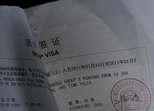 Tibet Group Visa - Enter Tibet from Nepal