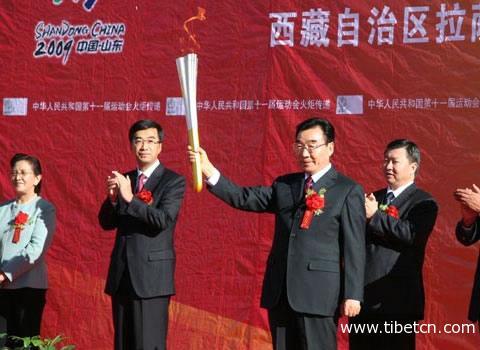 十一届全国运动会圣火29日拉萨传递